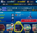 Mission 116