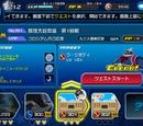 Mission 301