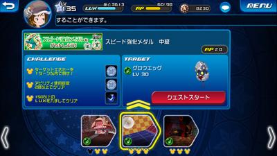 Speed Medal 2