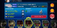 Mission 16