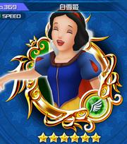 369 Snow White