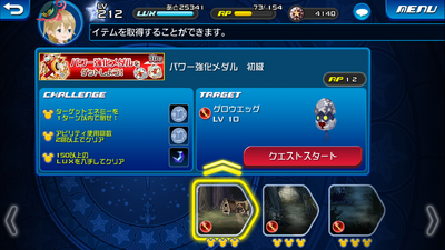 Power Medal 1