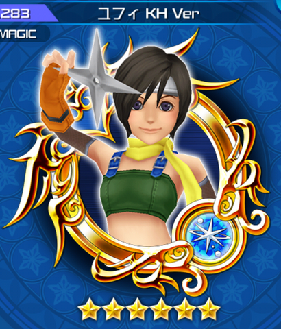 File:283 Yuffie.png