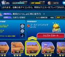 Mission 71