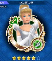 354 Cinderella