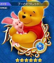 419 Pooh