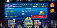 Mission 117