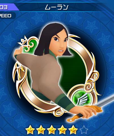 File:103 Mulan.png