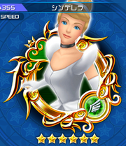 355 Cinderella