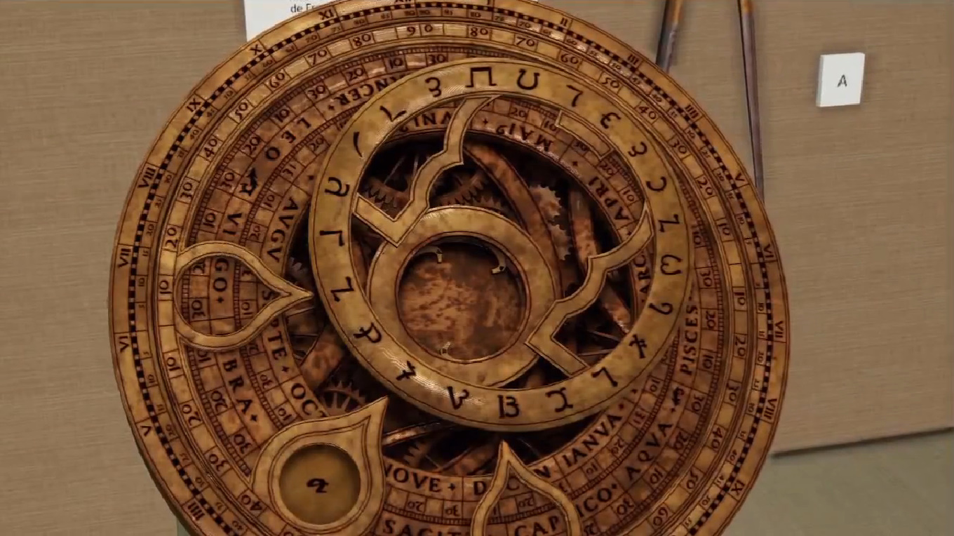 Uncharted 3 Multiplayer Cipher disk   Uncharte...