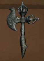 File:Tibetan Ceremonial Axe.PNG