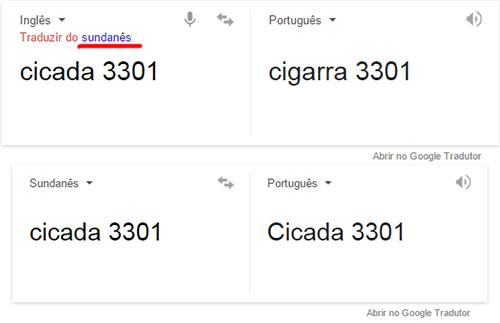 File:Cicada traduzida.jpg