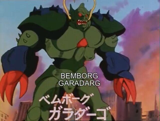 File:Bemborg17.jpeg