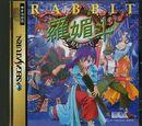 Game:Rabbit