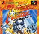 Game:Battle Master