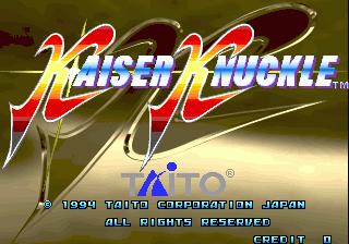 Kaiser knuckle title