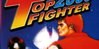 Game:Top Fighter 2000 MK VIII