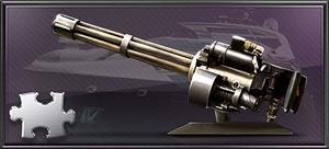 Item leviathan gun