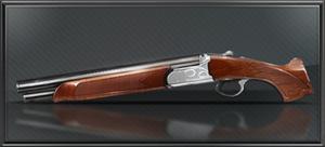 Item shotgun