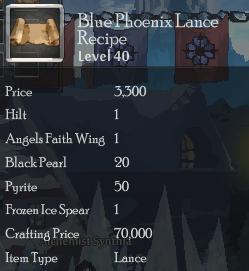 File:Blue Phoenix Lance Rec.png