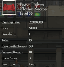 Brave Fighter Clothes Rec
