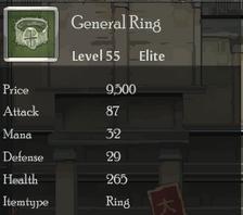 General Ring