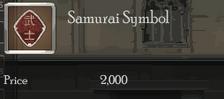 Samurai Symbol