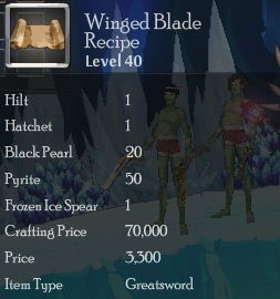 File:Winged Blade Rec.png