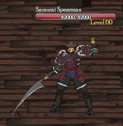 Samurai Spearman