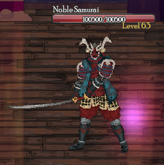 Noble Samurai