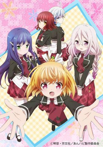 File:AnimeAH.jpg
