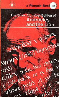 File:200px-Shaw alphabet paperback.jpg