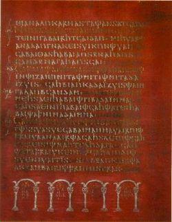 File:Gothic Argenteus.jpg