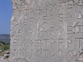 File:270px-Kerei Lycian Inscription.PNG.png
