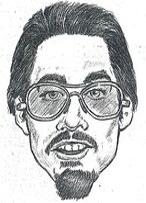 Sacramento John Doe (1980)