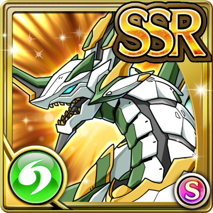 File:Gear-Zephyrus Icon.png