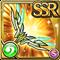 Gear-Divine Wind Bow Icon