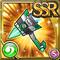 Gear-Boreas- Wind Hammer Icon