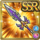 Gear-Heaven Saber Icon