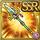 Gear-Enchantment Lance Icon