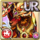Gear-Ifrit, Fallen Spirit Icon