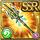 Gear-Divine Wind Lance Icon