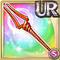 Gear--UPG- Spear of Longinus Icon
