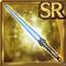 Gear-Blue Beam Sword Icon