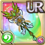 Gear-Shinatobe's Peacock Icon