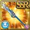 Gear-Azure Lance Icon