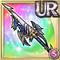 Gear-Divine Dragoon Spear Icon