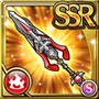 Gear-Magma Dragon Lance Icon