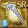 Gear-Unicorn's Horn Icon
