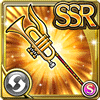 File:Gear-Abyss Trumpet Icon.png